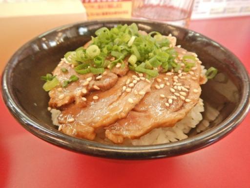 ミニチャー丼