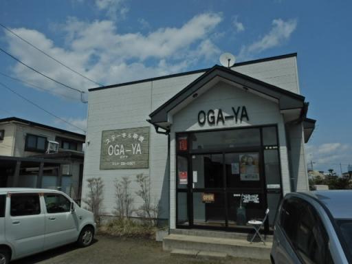 OGA-YA
