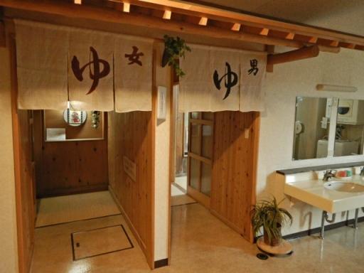浴室入り口