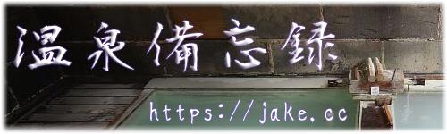 jake_cc_banner001.jpg