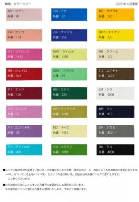 A4_color_plane.jpg
