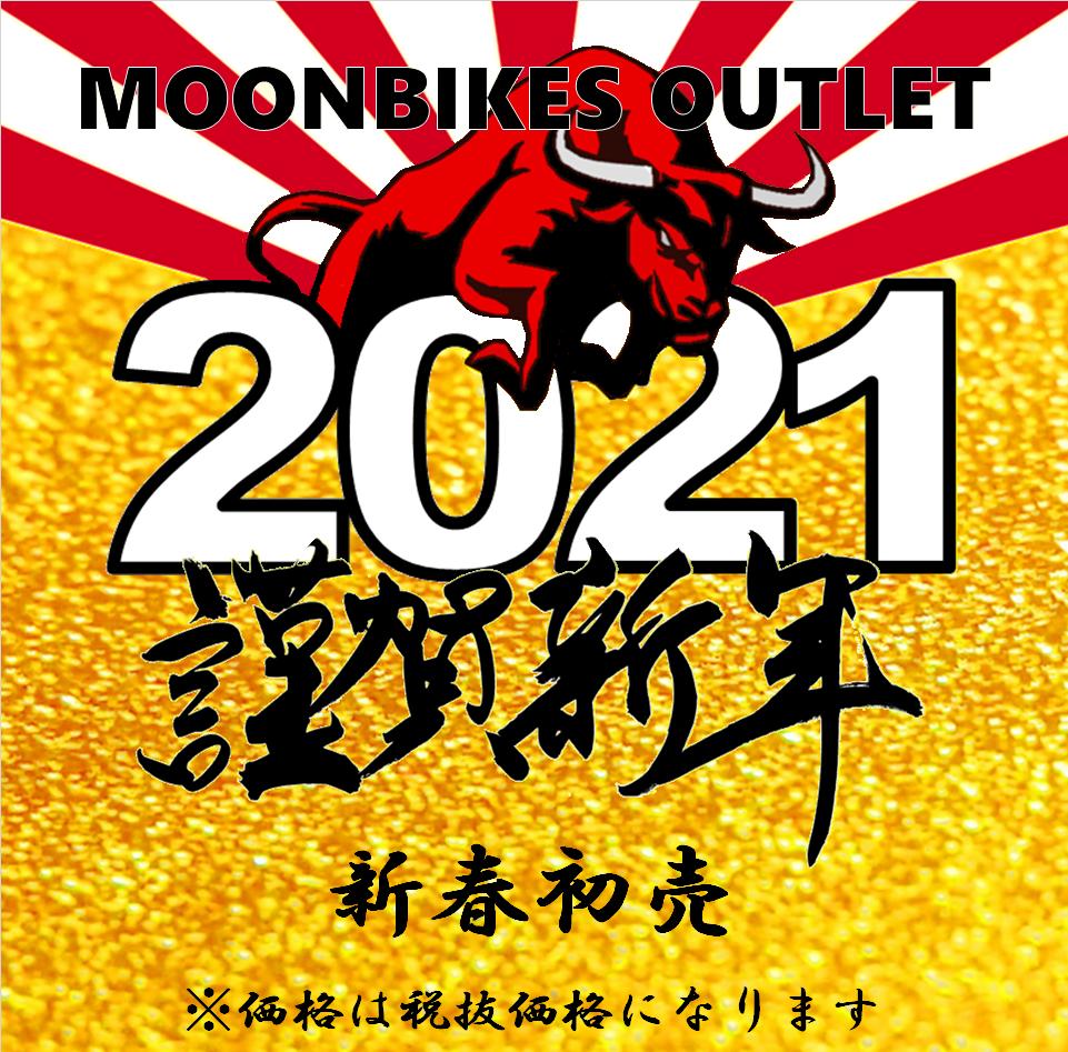 2021 bull新年スクエア