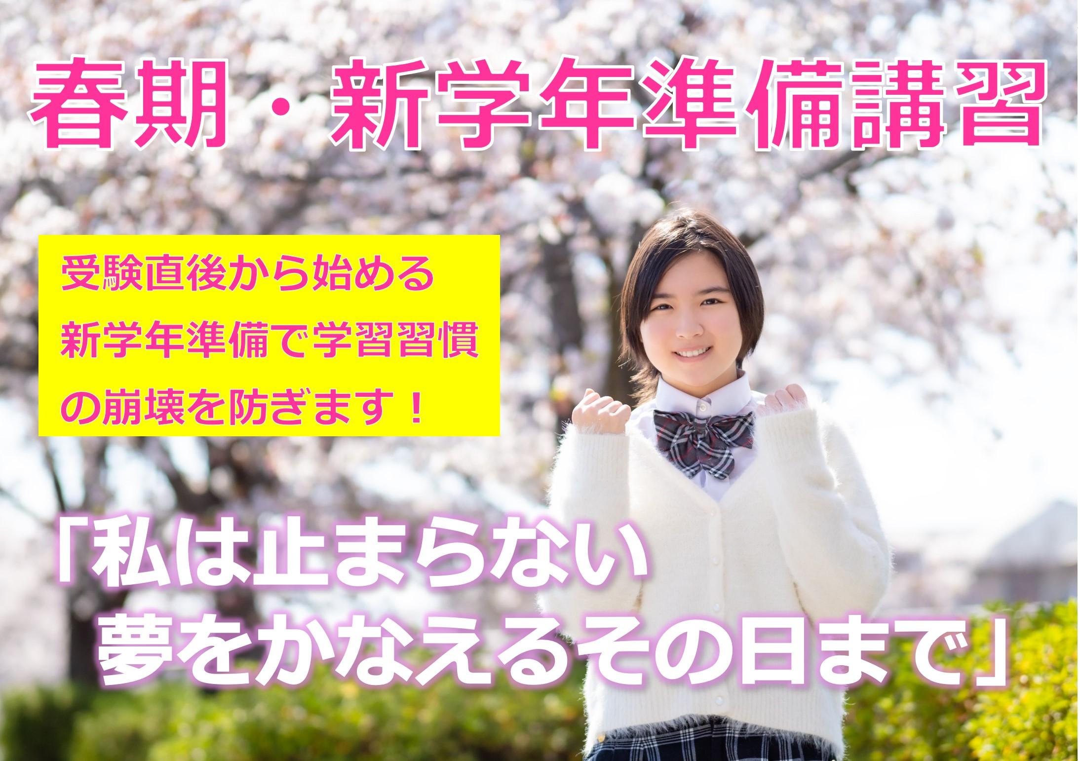 spring20210131a.jpg
