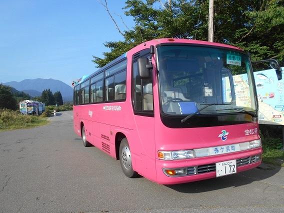 DSCN9252 - コピー