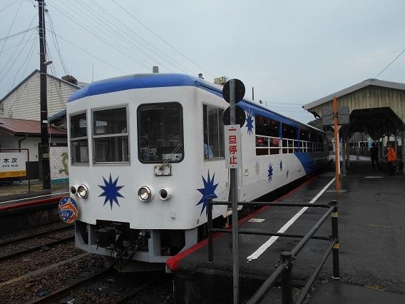 DSCN9881 - コピー