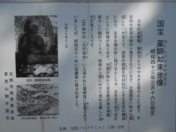 DSCN3013 - コピー