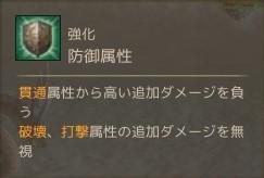 1冬のマナ