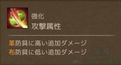 ていえんくれいふぃっしゅ2