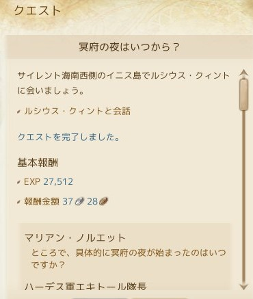 MA06.jpg