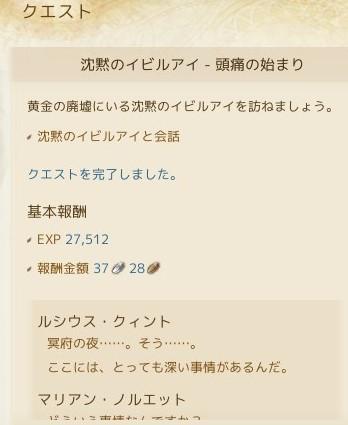 MA08.jpg