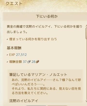 MA11.jpg