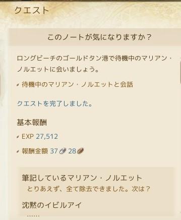 MA13.jpg