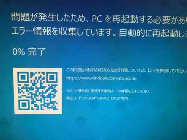 fc2blog_20201228105330527.jpg
