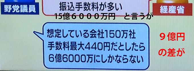 IMG_7252[1]