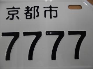CIMG6917.jpg