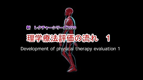 Human_レクチャーシリーズ 第1回タイトル