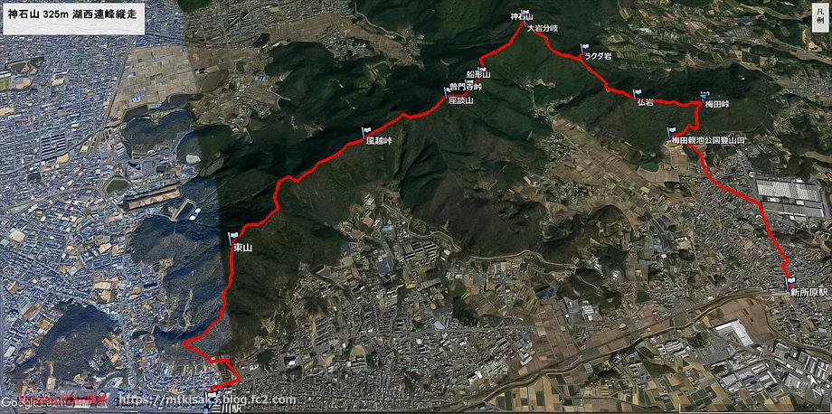 20200321神石山_湖西連峰縦走ルートマップ