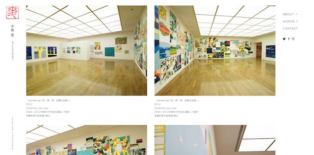 中島麦_nakajimamugi_オフィシャルwebsite_05