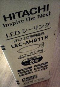 LEC-AH811R.jpg