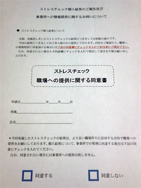 douisyo2012.jpg