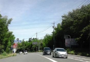 kicyounaharema2007.jpg