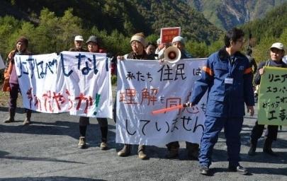 静岡県リニア中央新幹線建設川勝知事JR