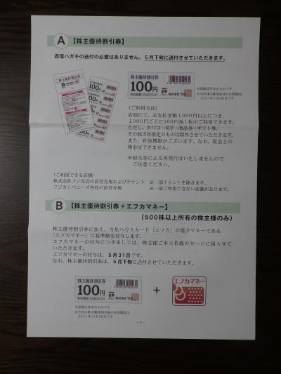 P4010202_convert_20210409090714.jpg