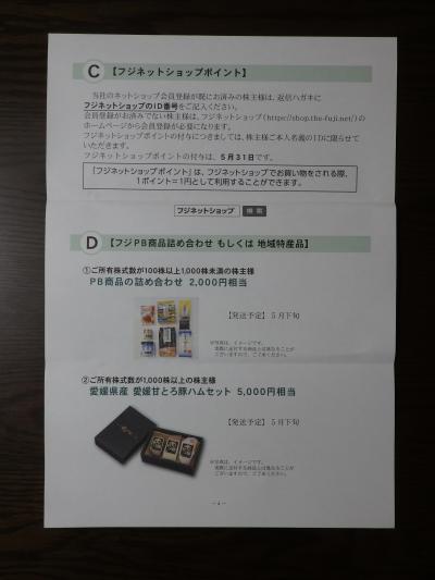 P4010203_convert_20210409090750.jpg