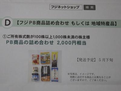 P4010204_convert_20210409090844.jpg