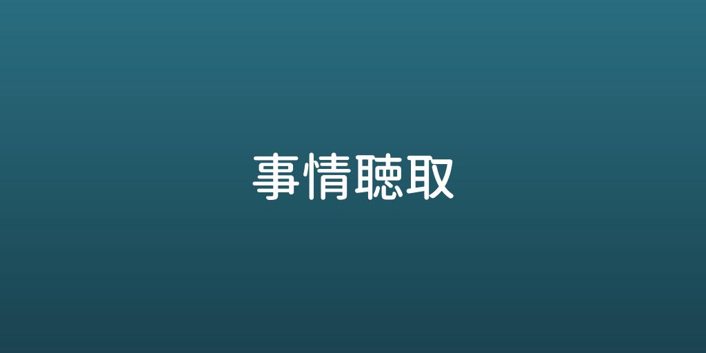 jijo (1)
