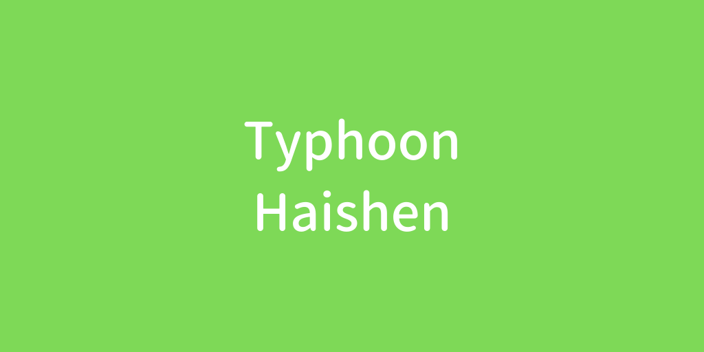 haishen.png