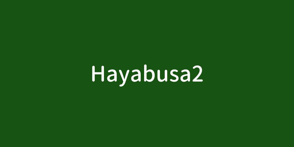 hayabusaii.png