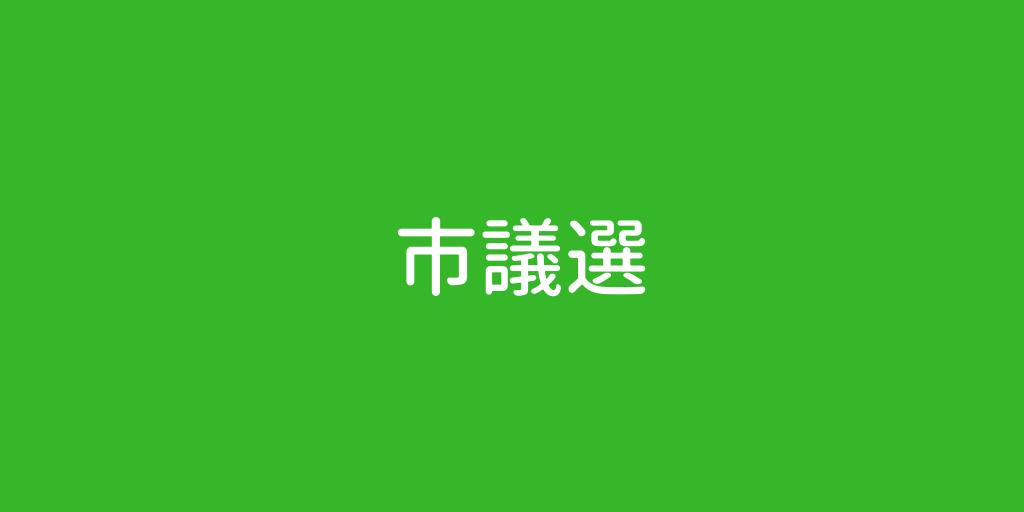 shigi.png