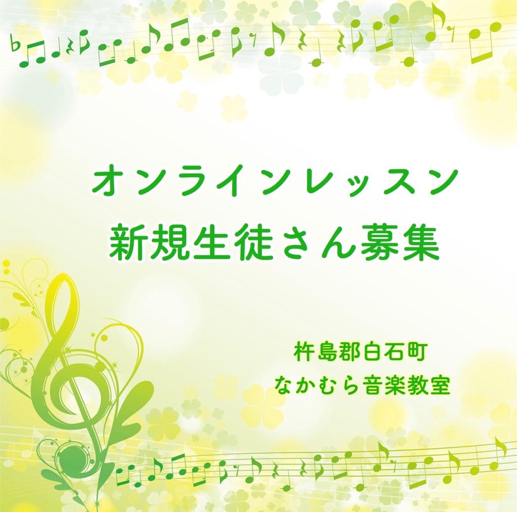 fc2blog_20200521032908694.jpg