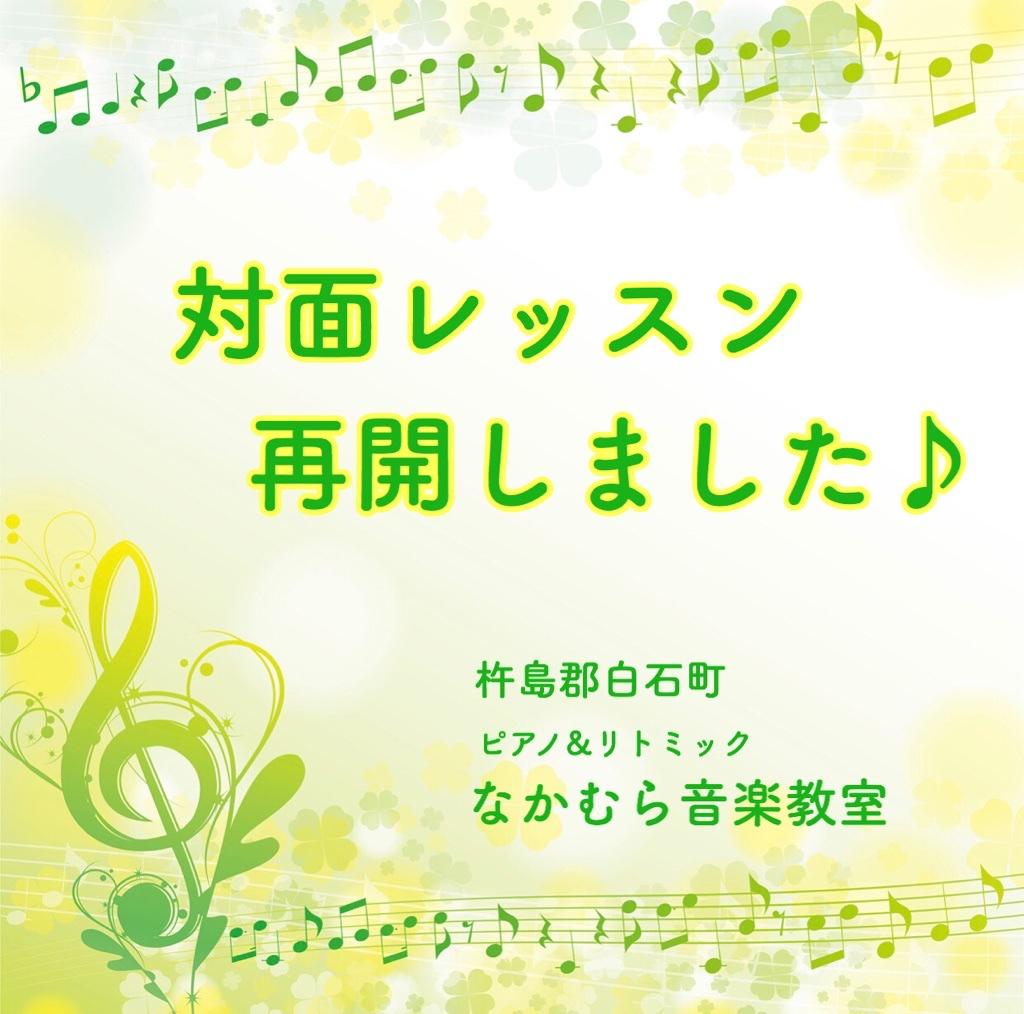 fc2blog_20200523233754949.jpg