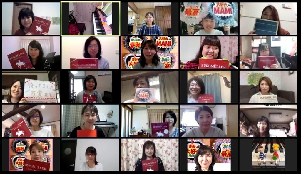 fc2blog_20200716021938f2a.jpg