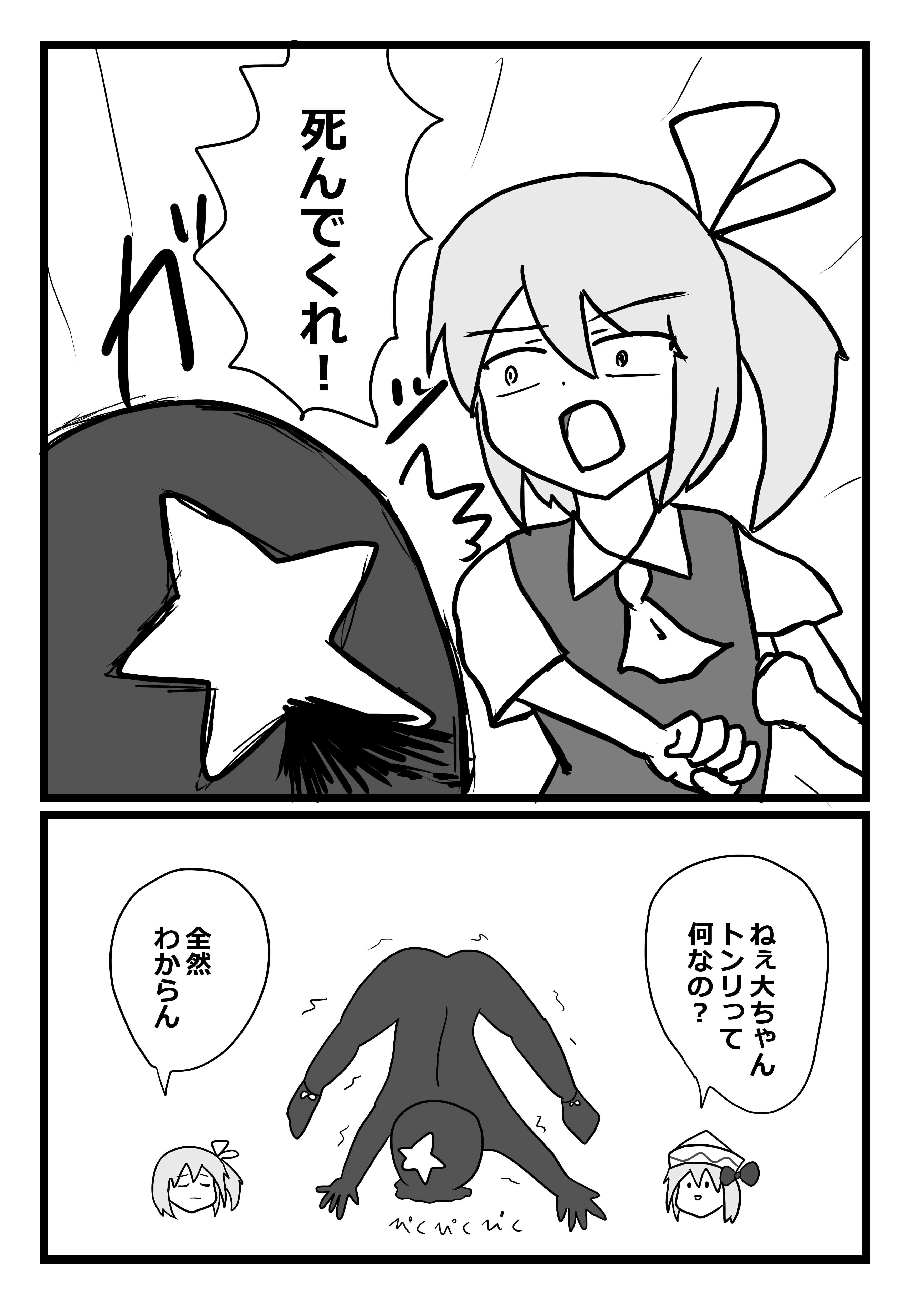例大祭04
