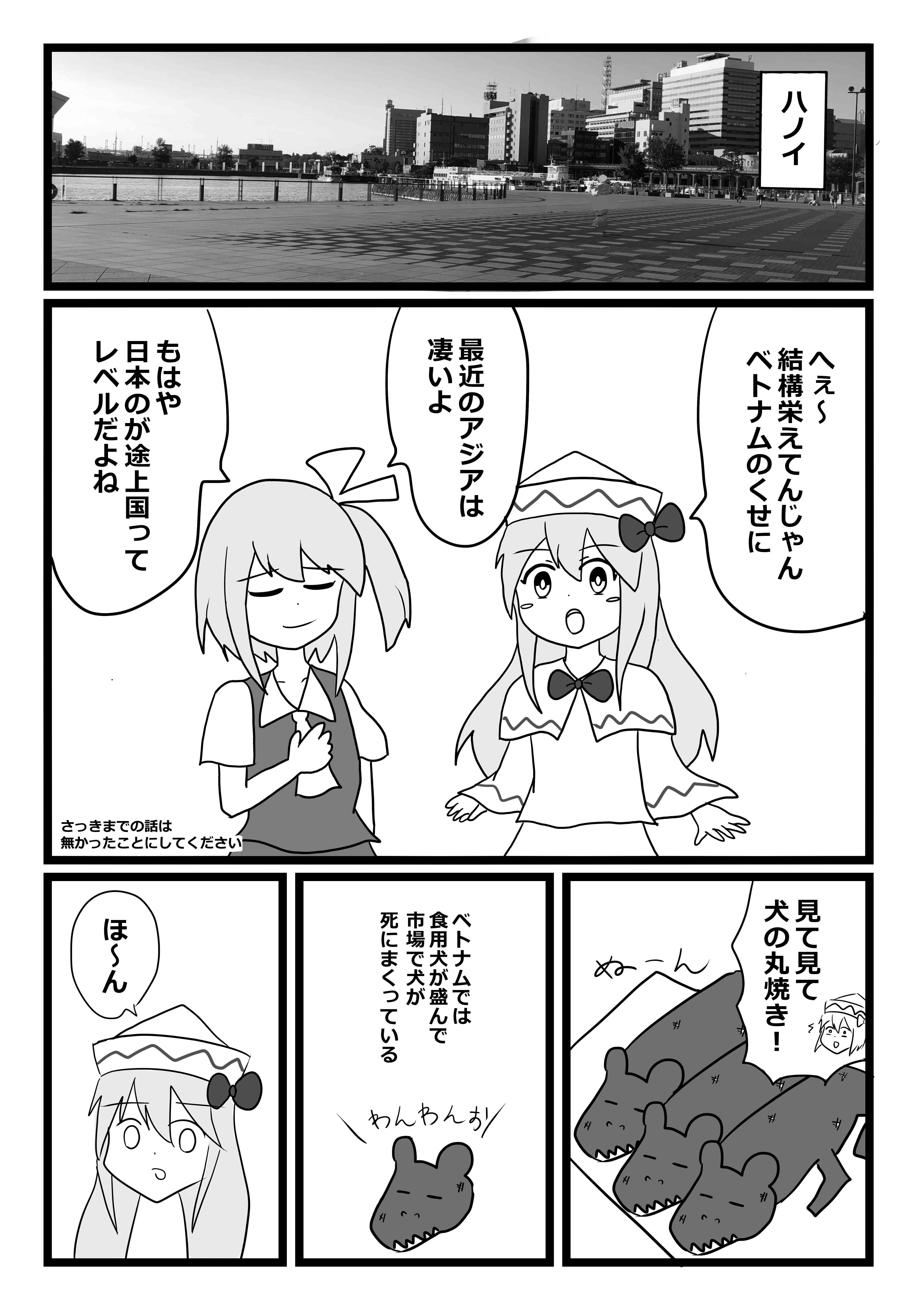 例大祭05