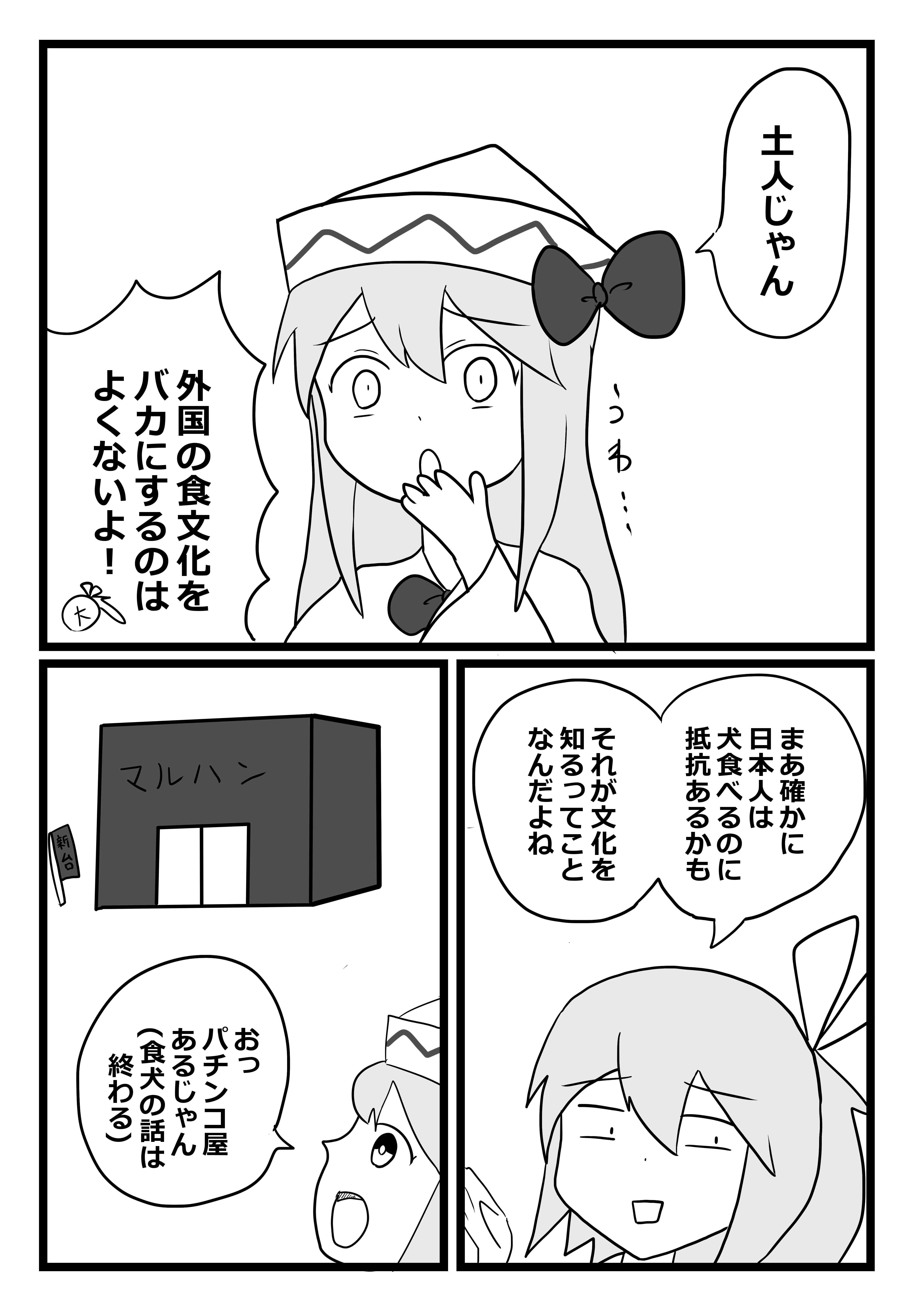 例大祭06