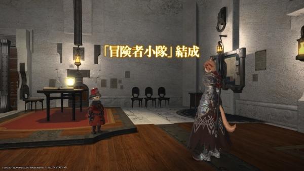 Aki Vermillion 2021_03_17 20_34_44
