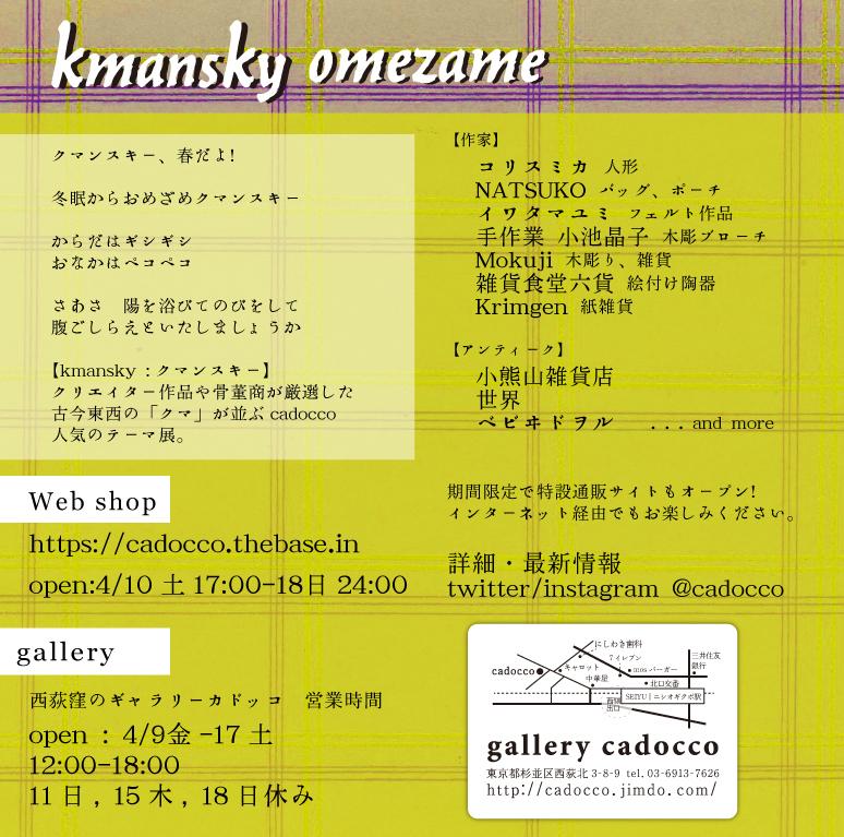 kmansky_omezame_web02.jpg