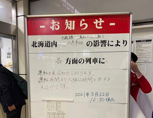 kitahirosima.png