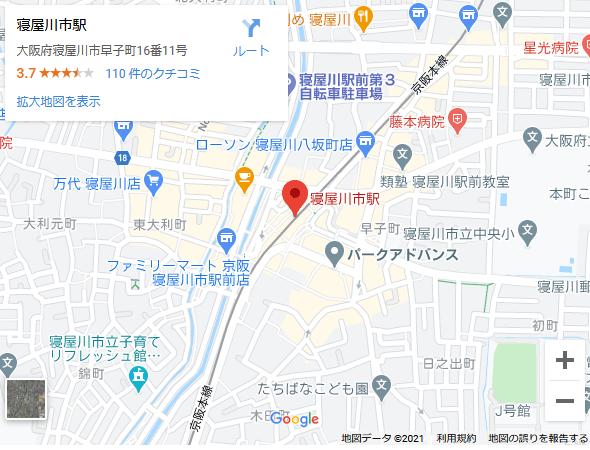 neyagawashiti.png