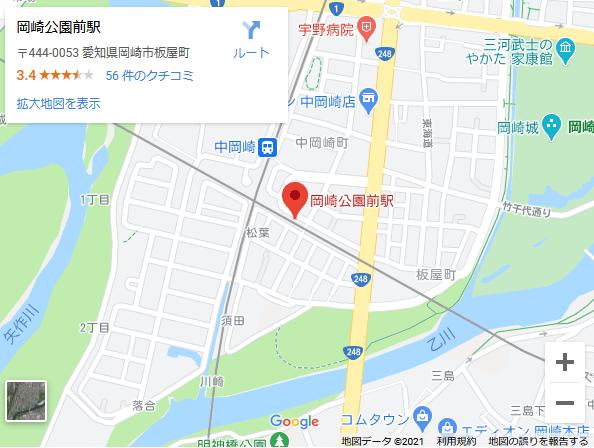 okazakikouenti.png
