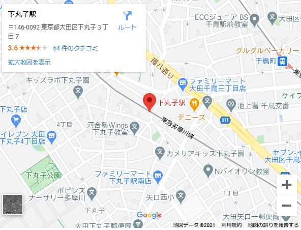 shimomarukoti.png