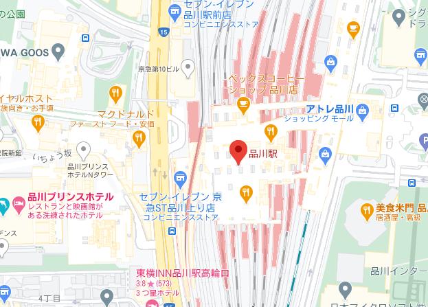 shinagawa1ti.png