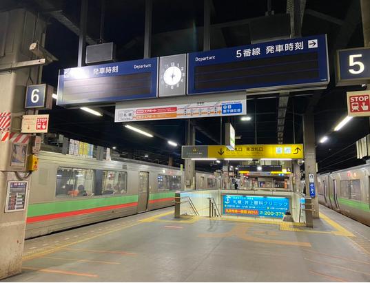 shiraishi.png