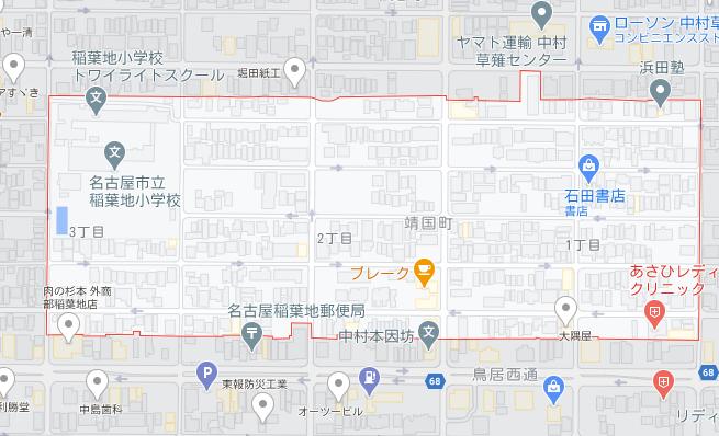 yasukunityouti.png