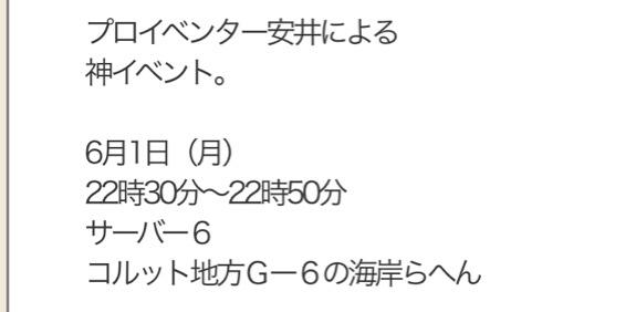 fc2blog_20200605015045c7e.jpg