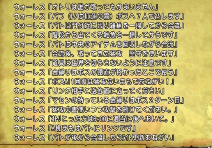 fc2blog_202006120312321e7.jpg